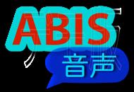 abis_logo2